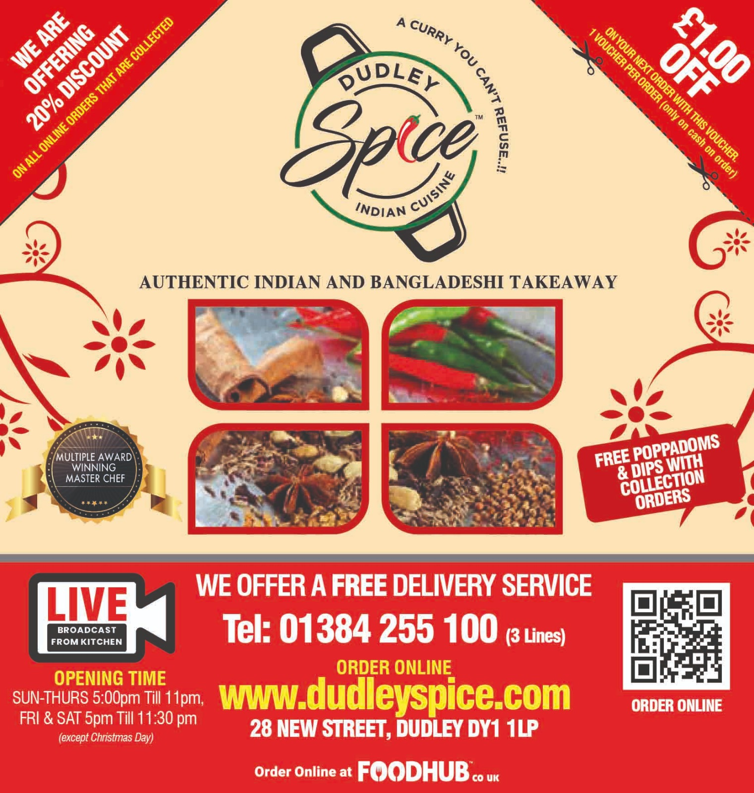 Logo of Dudley Spice Indian Takeaway In Dudley, West Midlands
